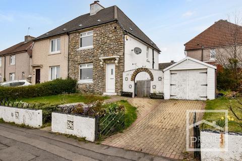 2 bedroom semi-detached house for sale - Old Edinburgh Road, Uddingston