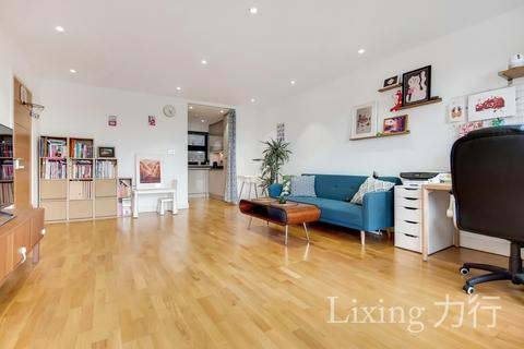 2 bedroom apartment for sale - Oratory Apartments, Canning Town, London, E16