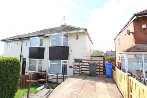 2 bedroom semi-detached house for sale - Retford Road, Handsworth
