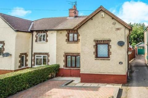 3 bedroom semi-detached house for sale - Queens Drive, Ilkeston
