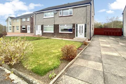 2 bedroom semi-detached house for sale - East Greenlees Drive, Cambuslang, G72
