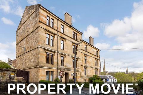2 bedroom apartment for sale - 1/2, 2 Glasgow Street, Hillhead, Glasgow, G12 8JN