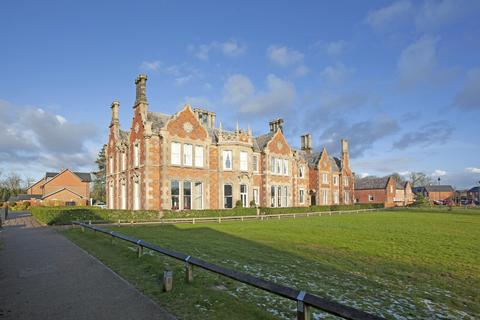2 bedroom flat to rent - Backford Hall, Backford, Chester