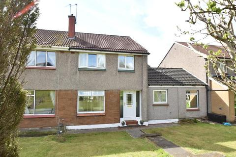 4 bedroom semi-detached house for sale - Wood Lane, Bishopbriggs, Glasgow, G64 1LF
