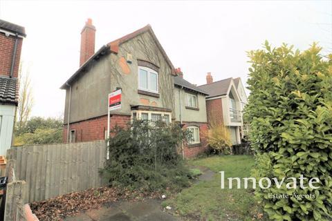 4 bedroom detached house for sale - Hadzor Road, Oldbury