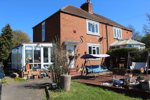 3 bedroom semi-detached house for sale - Lubbesthorpe, Leicester