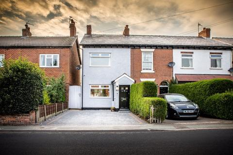 3 bedroom end of terrace house for sale - Ollershaw Lane, Marston, Northwich