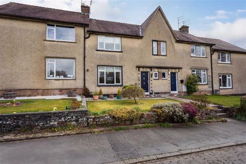 3 bedroom terraced house for sale - Weavers Winnel, Balfron
