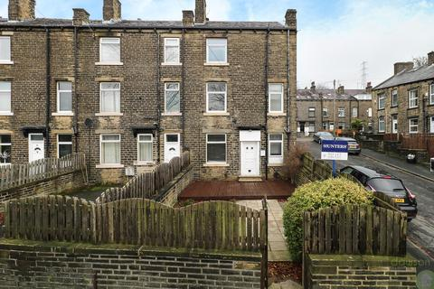 2 bedroom end of terrace house for sale - Malton Street, Halifax