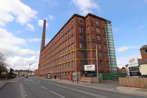 2 bedroom apartment for sale - East Block, Shaddon Mill, Carlisle, CA2