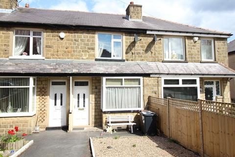 2 bedroom terraced house for sale - Westburn Avenue, Keighley, BD22