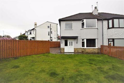 3 bedroom semi-detached house to rent - Ringwood Drive, Leeds
