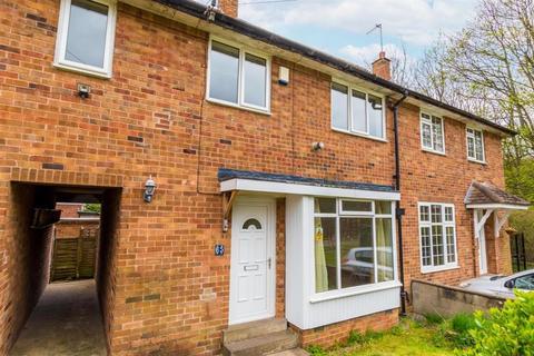 3 bedroom terraced house for sale - Fillingfir Drive, West Park, LS16