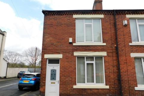 3 bedroom terraced house for sale - STATION ROAD, USHAW MOOR, DURHAM CITY : VILLAGES WEST OF