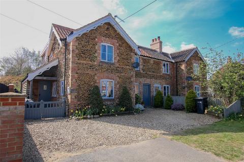 4 bedroom semi-detached house for sale - Pott Row