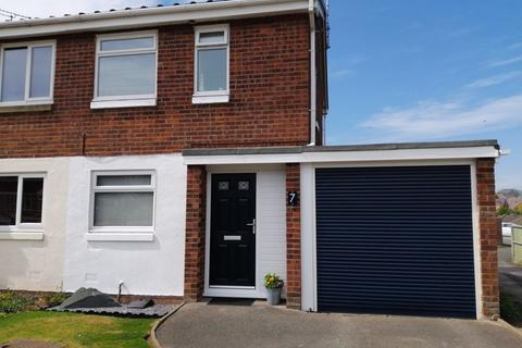 2 bedroom semi-detached house for sale - Newlands Close, Stone