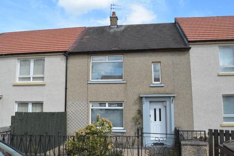 3 bedroom terraced house for sale - St Giles Way, Falkirk, Falkirk, FK1 4JJ