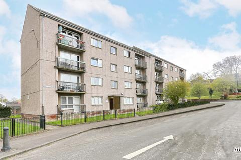 2 bedroom flat for sale - Anderson Place, Stirling, FK7