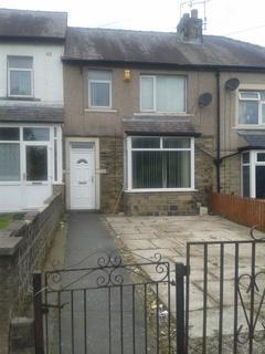 3 bedroom terraced house for sale - Northside Terrace, Bradford, West Yorkshire, BD7