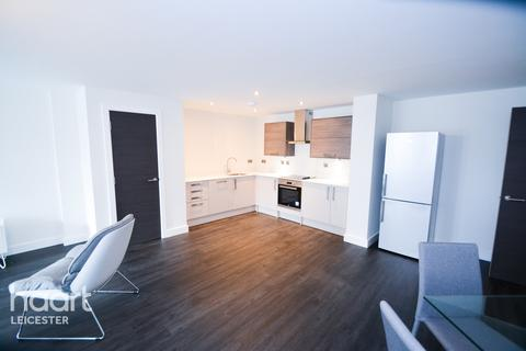 2 bedroom flat for sale - Charles Street, Leicester