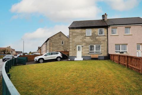 3 bedroom semi-detached house for sale - Bridgend Road, Avonbridge, Falkirk