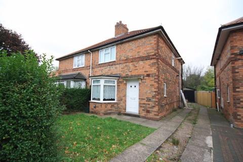 3 bedroom semi-detached house for sale - Bordesley Green East, Birmingham