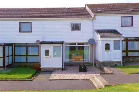 2 bedroom terraced house for sale - Castleacres, Campbeltown