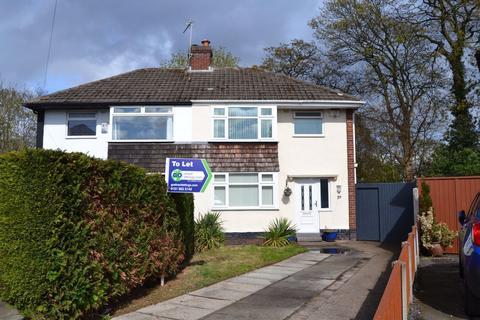 3 bedroom house to rent - 3 Bedroom House, Bebington