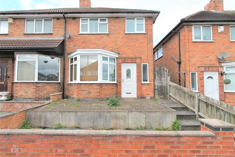 3 bedroom semi-detached house for sale - Averil Road, Humberstone, Leicester LE5