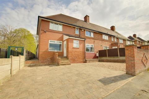 4 bedroom end of terrace house for sale - Wendover Drive, Aspley, Nottinghamshire, NG8 5JW