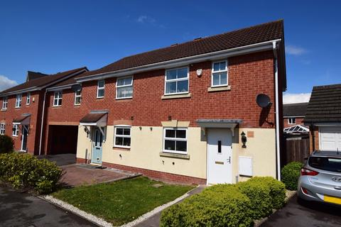 2 bedroom semi-detached house for sale - 4 Garrington Road, Breme Park, Bromsgrove, Worcestershire, B60 3GF