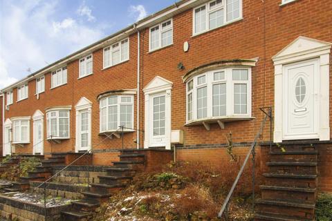 3 bedroom townhouse to rent - Southdale Road, Carlton, Nottinghamshire, NG4 1EU