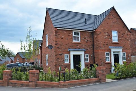 1 bedroom terraced house for sale - Primrose Way, Wilmslow