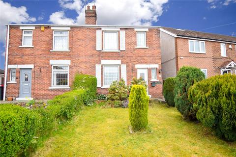 2 bedroom semi-detached house for sale - Flanderwell Lane, Bramley, Rotherham, S66