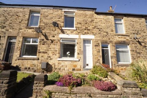 2 bedroom terraced house for sale - Toftwood Road, Crookes, Sheffield, S10 1SJ