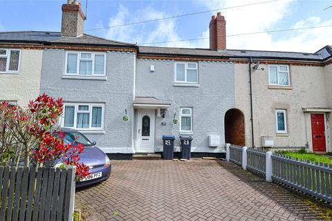 3 bedroom terraced house for sale - Allens Croft Road, Birmingham, B14