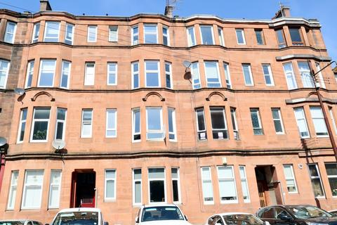 1 bedroom flat for sale - Cumming Drive, Mount Florida, Glasgow, G42
