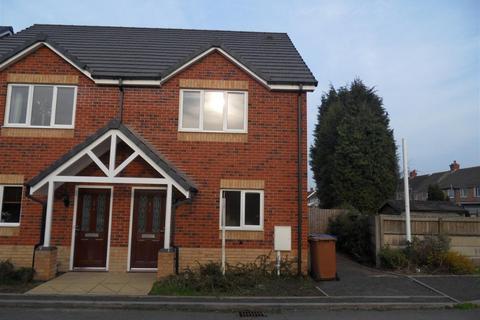 2 bedroom semi-detached house for sale - St Francis Close, Hinckley, LE10