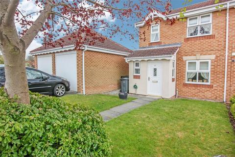 3 bedroom end of terrace house for sale - Rainborough Court, Brampton Bierlow, ROTHERHAM, South Yorkshire