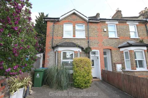 3 bedroom end of terrace house for sale - Cleveland Road, New Malden