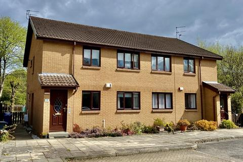 2 bedroom flat for sale - Dunholme Park, Dalmuir, West Dunbartonshire