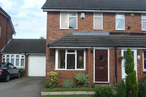 2 bedroom semi-detached house to rent - Hill Top Close, Great Barr, B44
