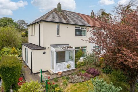 2 bedroom semi-detached house for sale - Spen Lane, Leeds, West Yorkshire