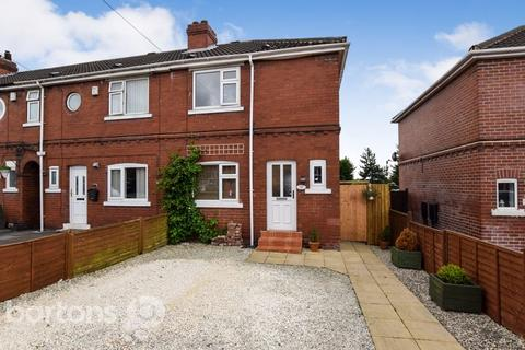 2 bedroom terraced house for sale - Grange Avenue, Aughton
