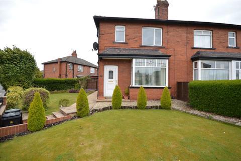 3 bedroom semi-detached house for sale - Old Lane, Leeds