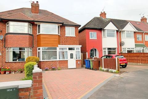 3 bedroom semi-detached house for sale - Oxford Gardens, Stafford