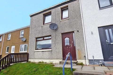 3 bedroom semi-detached house for sale - Fara Close, Aberdeen, AB15
