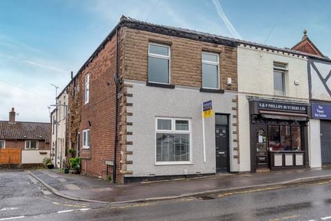 3 bedroom terraced house to rent - New Street, Blackrod, Bolton, BL6 5AG.