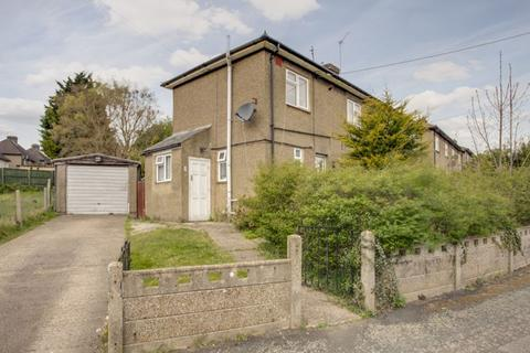 2 bedroom semi-detached house for sale - Overdale Road, Chesham