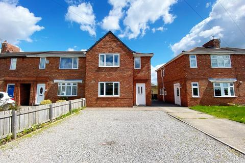 3 bedroom end of terrace house for sale - Kepier Crescent, Gilesgate, Durham